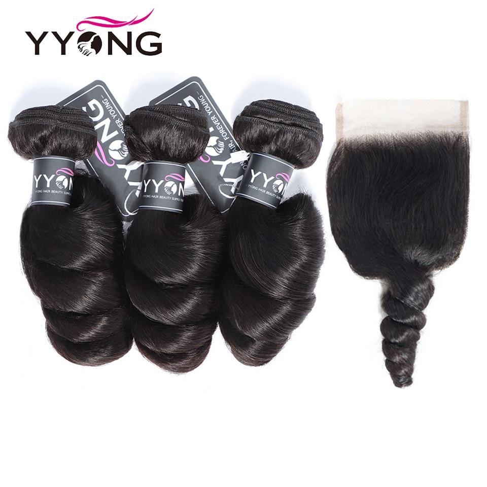 YYong Hair Loose Wave Bundles With Closure Brazilian Human Hair 4*4 Lace Closure With Bundles Natural Color Remy Hair 4 Pcs/Lot|3/4 Bundles with Closure|   -