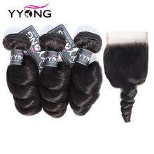 Yyong волосы свободные волнистые пучки с застежкой бразильские человеческие волосы 4*4 кружевные застежки с пучками натуральные волосы Remy 4 шт./лот
