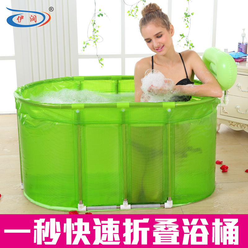 Free shipping size 110cm * 60cm * 60cm, folding bucket bath tub ...