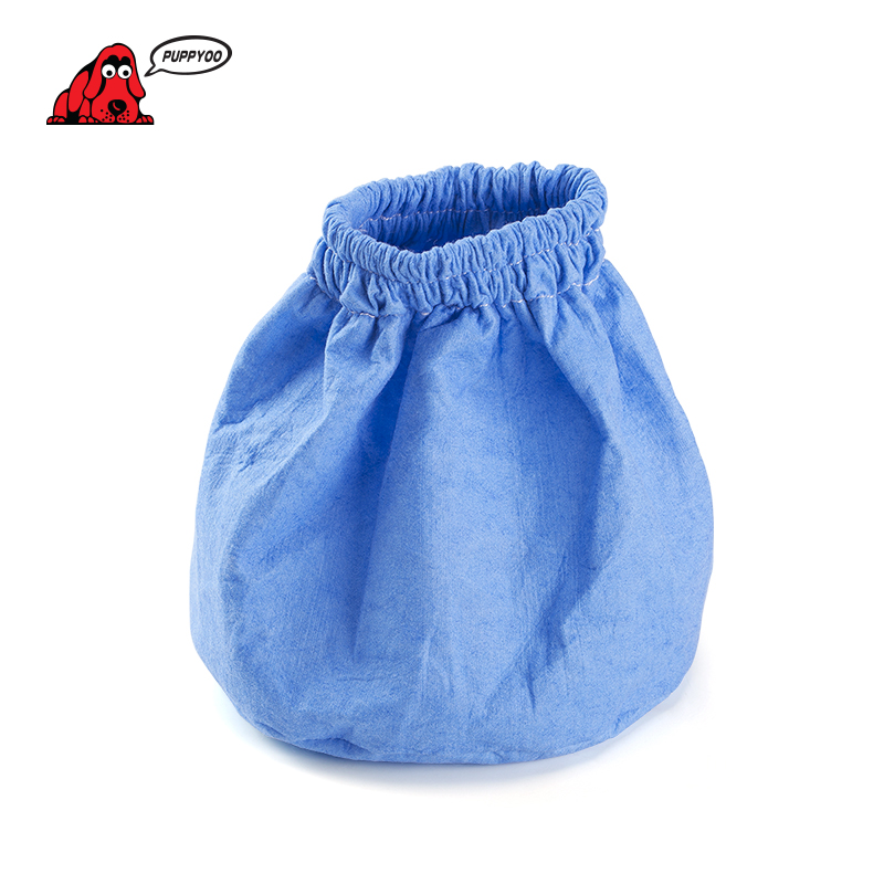 Dust Bag of WP808 Accessories of Vacuum Cleaner short uv lamp of wp601 accessories of vacuum cleaner