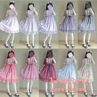 Multicolor Soft Sister Japanese Lolita Kawaii Lace Plaid Short sleeve Chiffon Dress Summer Women's Doll Collar Bow Falbala Dress