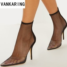 горячий американский европейский поп-воздушными сексуальный туфли на высоком каблуке острым носом кат-аутов сетки воздуха платье обувь сандалии летом ботильоны