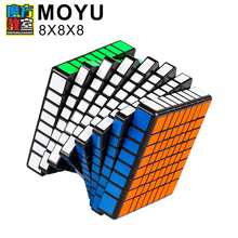 Moyu Cubing Classroom MofangJiaoshi MF8 8x8x8 Magic Speed Cube Stickerless Professional Puzzle Educational Toys For Kids