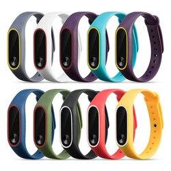 Цветной силиконовый браслет на запястье для mi Band 2, двойной цвет, сменный ремешок для часов, смарт-браслет, аксессуары для Xiao mi 2