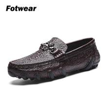 Men Genuine Leather loafer Men Club Loafer Casual shoes with metal decoration and Great Traction Octopus-like rubber outsole