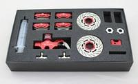 FID 4 Wheel Hydraulic baja Brake For BAJA 5B 5T 5SC