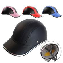 Шлем бейсбольная кепка ABS+ PU защитная одежда защитные снаряжение мотоциклетный шлем Спорт на открытом воздухе полуоткрытые шлемы