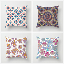 Fuwatacchi Colorful Flower Linen Pillow Case Bohemian Style Geometrical Cushion Cover for Throw Wedding Decorative Pillowcase