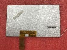 9-дюймовый ЖК-экран FP090044