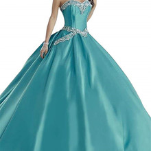 Smart Bride Long Quinceanera Dresses Beaded Ball Gown