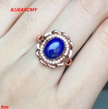 KJJEAXCMY Fine jewelry 925 Sterling Silver Adjustable natural Lapis female ring color treasure monopoly wholesale