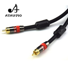 ATAUDIO 4N OFC 75ohm Hifi cyfrowy koncentryczny Audio wideo kabel rca Hi-end rca do rca męski Subwoofer kabel Audio 1m 2m(China)