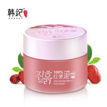 Red jujube mud Firming Nourish Mask Face Mask 100g Skin Care Ageless Acne Treatment Mask Skin Whitening Anti Wrinkle Face Care