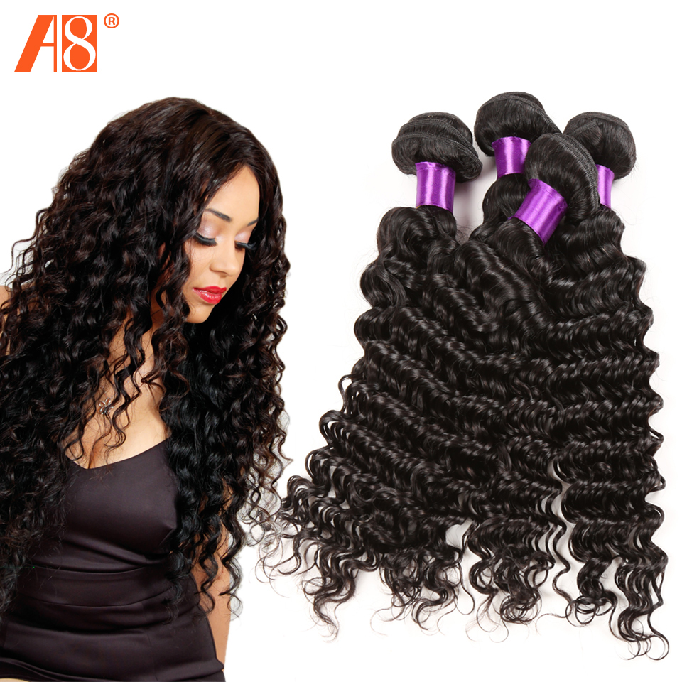 7a Sexy Formula Hair Malaysian Curly Deep Wave Virgin Queen Weave Beauty