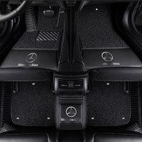 3D Car floor mats for Mercedes Benz logo Viano ABCEGSR V W204 W205 E W211 W212 W213 Sclass CLA GLC ML GLA GLE GL GLK Car carpet