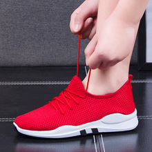 2019 new breathable flying woven casual shoes fashion trend mesh shoes men and women big children hollow shoes sneakers