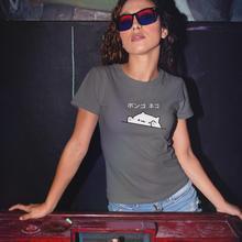 Piano Cat T-Shirt Bongo Cat Japanese T Shirt Summer Simple Women tshirt Short Sleeve O Neck White Print Ladies Tee Shirt cat print tee
