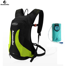цены ANMEILU 10L Sports Water Bag Cycling Bicycle Bike Backpack Waterproof Climbing Camping Hiking Rucksack with 2L Hydration Bag