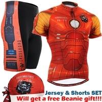 2017 Cool Men Short Sleeve Cycling Sets spider Jerseys Summer MTB Bike Sports Shirt Cycle Bicycle Clothing Full Zippered