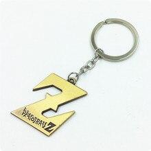 Dragon Ball Z Logo Key Chain Pendant Gold Silver