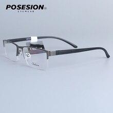 Spectacle Frame Men Eyeglasses Nerd Computer Optical  Myopia Prescription Clear Lens Eye Glasses For Male Eyewear 6609