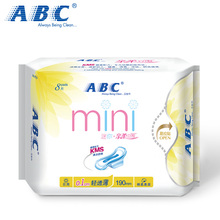 ABC мини 190 мм 8 pcs ежедневное использование мягкого хлопка