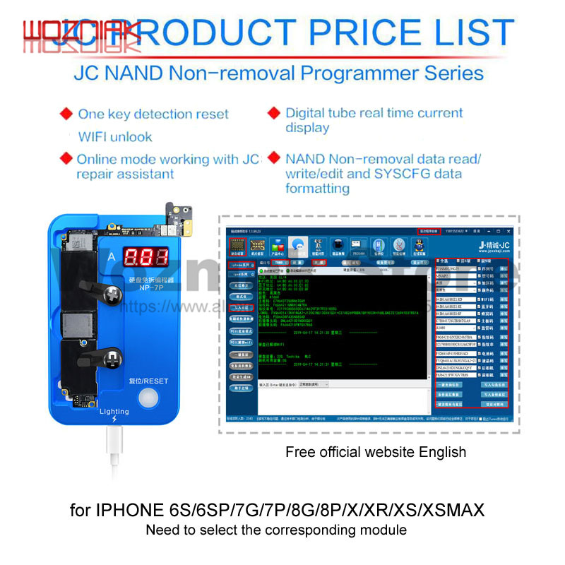 JC Nand Non-removal Programmer For IPHONE 6S/6SP/7G/7P/8G/8P/X/XR/XS/XSMAX HDD Latest Reading And Writing Bottom Data