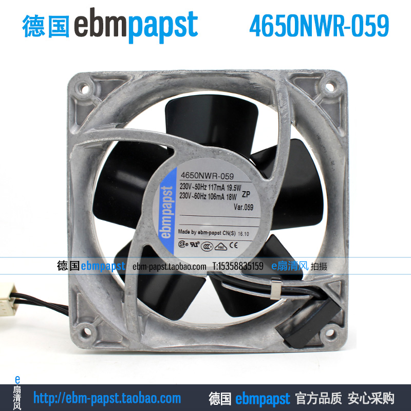 ebm papst 4650NWR-059 AC 230V 0.117A 0.106A 19.5W 18W 120x120x38mm Server Square fan ebm papst 4800z 4800 z ac 115v 0 16a 0 14a 13w 12w 120x120x38mm server square fan