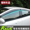High quality 4pcs black Windows visor,Rain eyebrow,rain block,car Shelters with bright trim for Ford Focus 2015