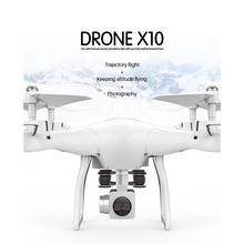 LeadingStar X10 RC Drone 2.4Ghz Quadcopter Camera WIFI FPV Headless Mode Altitude Hold Drop Shipping VS X5 SW-1 zk30