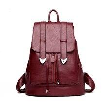 Женские кожаные Рюкзак Школьные сумки Mochilas Mujer 2017 рюкзаки для девочек-подростков дизайнер высокое качество овчины дорожная сумка