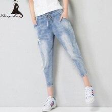 2017 New Harem Jeans for Women Summer Fashion Loose Capris jeans Soft Pants Ladies Denim High Waist Elastic Seven jeans female