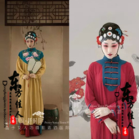 Juan Zhu Lian Summer Beauty Women Costume Exhibition New Design Opera Costumes for Photography Full Set