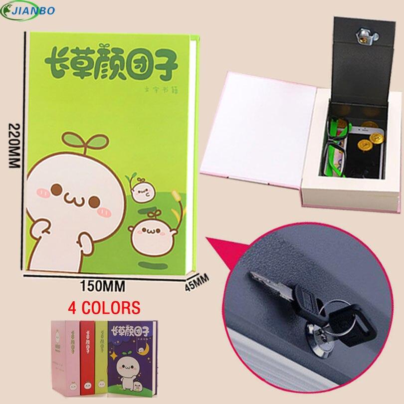 Dictionary Safe Box Book Money Hidden Secret Box Safe Lock Cash Money Coin Storage Jewellery Key Locke For Kid Gift 220*150*45MM