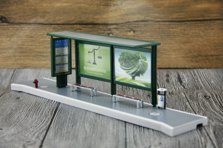 Bus Platform Model  Can Be Matched With 1:431:42 Bus Show Scene  Scene Model