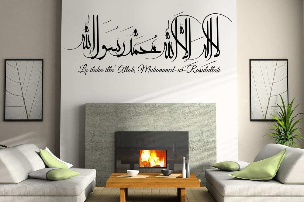Allah and Muslim Calligraphy bless Arab Islamic Wall Sticker Vinyl Home Decor Wall Decal Living Room Bedroom Wall Sticker 2MS24-in Wall Stickers from Home & Garden