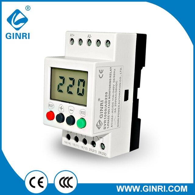 Svr1000/ad220 lcd 단상 ac/dc 110 ~ 240 v 과전압/저전압 모니터링 릴레이