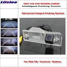 Liislee Rear Camera For KIA VQ / Carnival Sedona Intelligent Parking Tracks Backup Reverse Dynamic Guidance Tragectory