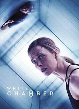 《白室》2018年英国电影在线观看