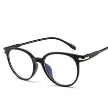 Galeria de pink glasses frames por Atacado - Compre Lotes de pink glasses  frames a Preços Baixos em Aliexpress.com a71b79650e