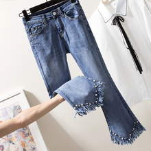 Plus Size Jeans For Women Beading Tassel Mid Waist Elastic Denim Pants Wide Leg Ankle Length Femme Trousers Boyfriend Jeans 4XL new arrival boyfriend jeans for women mid waist jeans loose style low elastic puls size jeans womans causal full length jeans