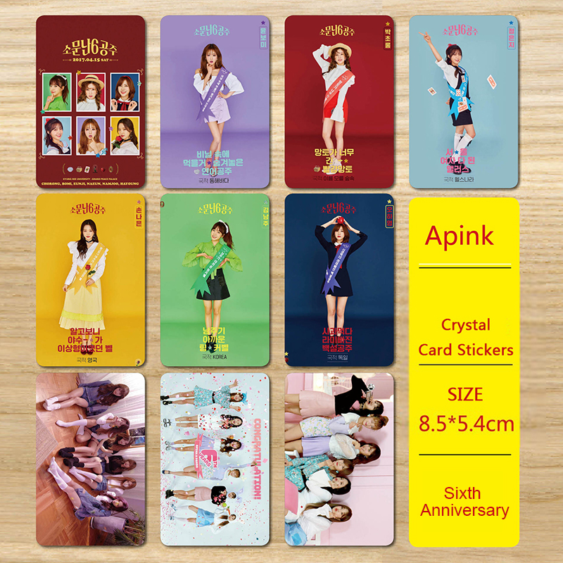 Youpop KPOP APINK 6th Anniversary Photo Version For Student Card Bus PVC Crystal Card Stickers