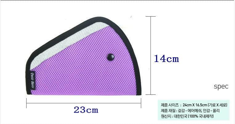1pce Free shipping car Safe Fit Seat Belt Adjuster car safety belt adjust device baby child protector positioner Breathable