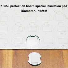 100pcs/lot 18650 Lithium Battery Pack High Temperature Insulation Gasket Board Double-sided Rubber Mat