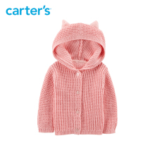 Carter's Button-Front Fuzzy Cardigan Autumn winter pink long sleeve hooded cotton baby girl sweater 126H465