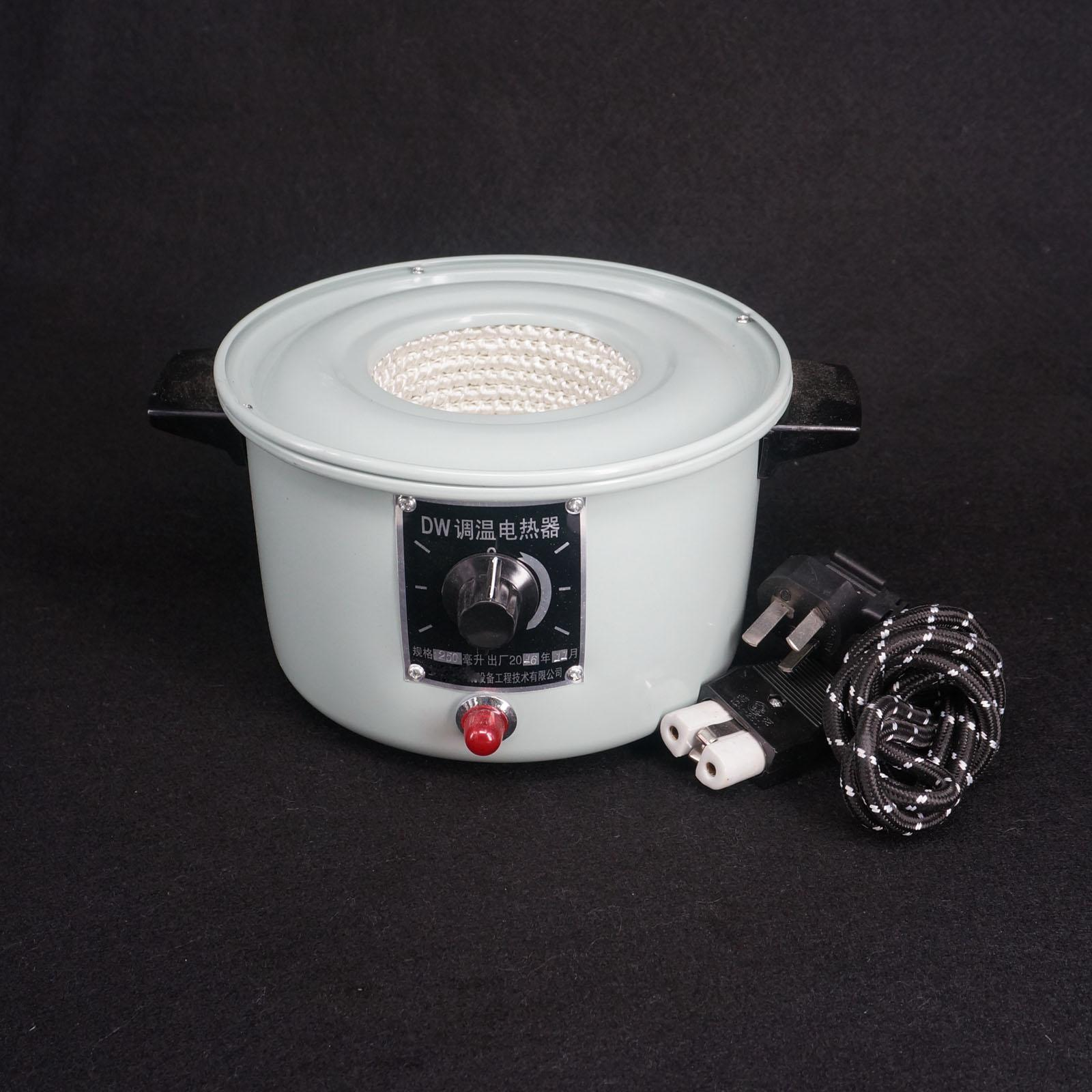 250ml 200W Lab Electric Heating Mantle With Thermal Regulator Adjustable Equip
