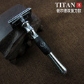 Titan safety razor, metal handle ,free shipping  high quality shaving razor , replaceable blade razor