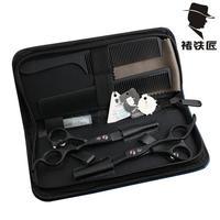 6 Split Ends Cut Hair Scissors Japanese Razor Hairdressing Scissors Barber Scissors Hairdresser Hair Scissors Professiona