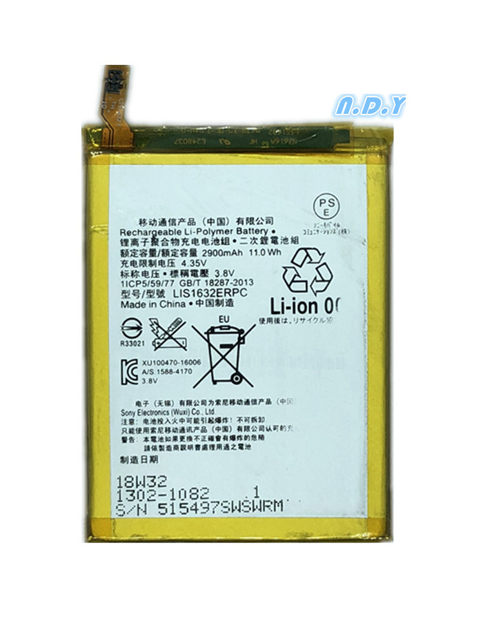New 2900mAh LIS1632ERPC  Replacement Battery For  Sony Xperia XZ Dual Sim F8332 XZs F8331  LIS1632ERPC Batteries(China)