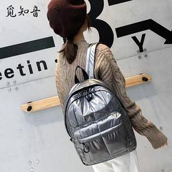 2019 Повседневный модный мужской женский нейлоновый глянцевый рюкзак водостойкий женский спортивный рюкзак легкий студенческий школьная